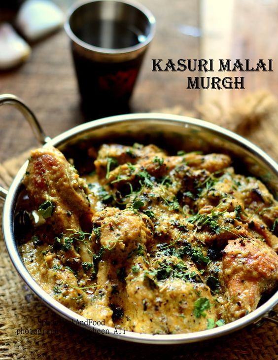 Kasuri Malai Murgh is a rich, creamy chicken curry made with cashew paste and fresh cream