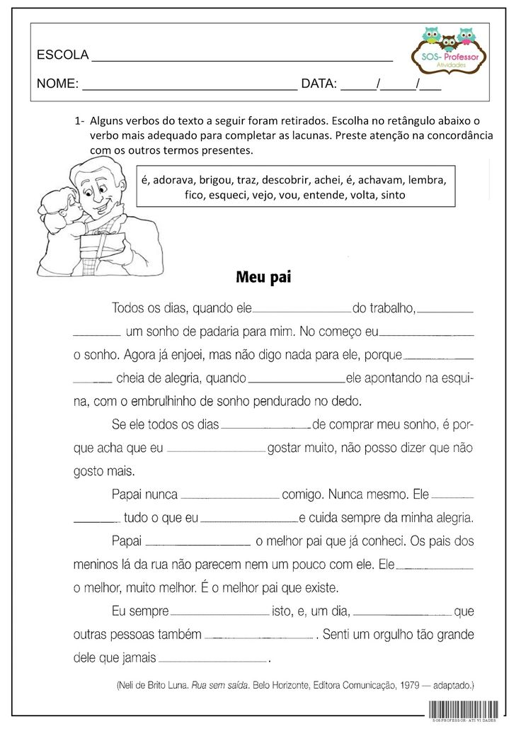 SOS PROFESSOR-ATIVIDADES: Completar texto