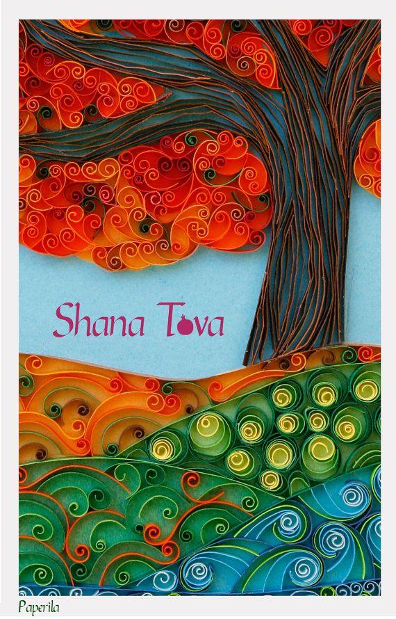 Shana Tova, printable card, tree landscape 10X15 cm