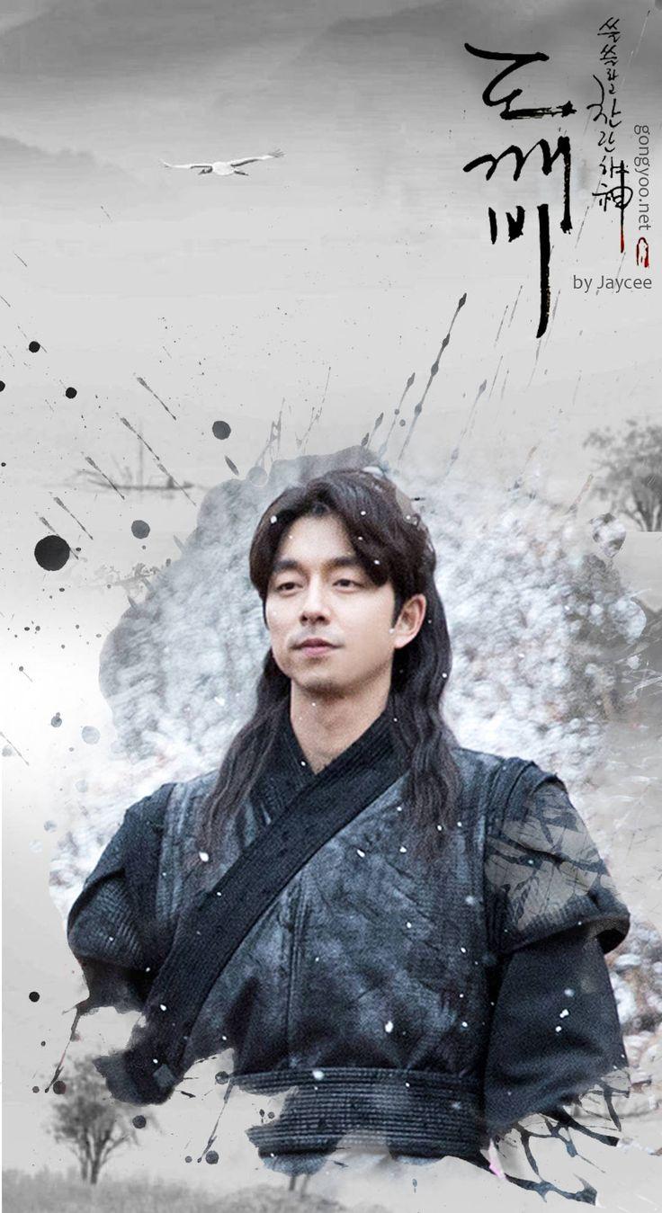 Goblin Korean Drama  2016  The Korean Movie and Drama