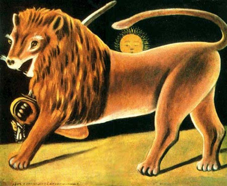 Niko Pirosmani - Lion and Sun