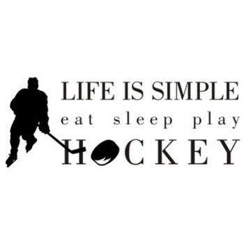 Life is Simple-Hockey Wall Decal, Hockey Wall Decal