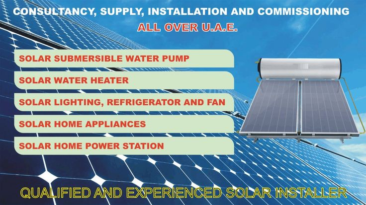 Consultancy, Supply, Installation and Commissioning of Solar Energy products all over U.A.E.