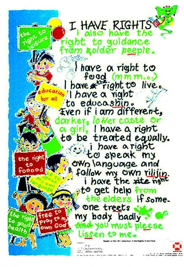 Children 39 s rights rights respecting school pinterest for Plan and print syracuse