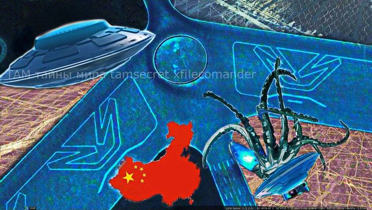 ТАМ тайны мира Расследуем скрытые места и секреты Китая