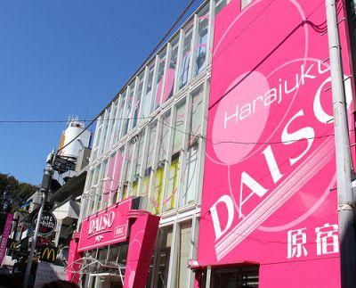 """As """"100-yen shops"""" são como as lojas brasileiras de R$1,99. Ali é possível encontrar todo o tipo de buginganga, inclusive souvenirs para trazer de presente. Como o nome já diz, o preço de todos os itens ali vendidos é $100 yenes, cerca de R$ 2,55."""