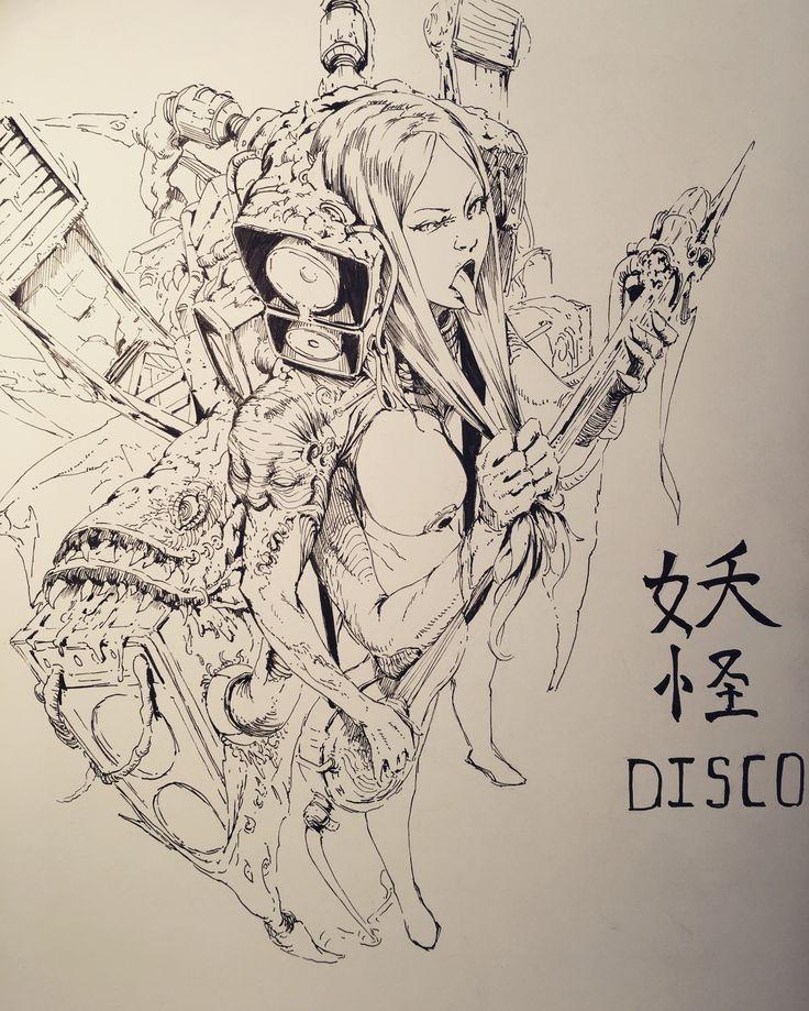 ArtStation - Monster Disco part 2, Chin likhui