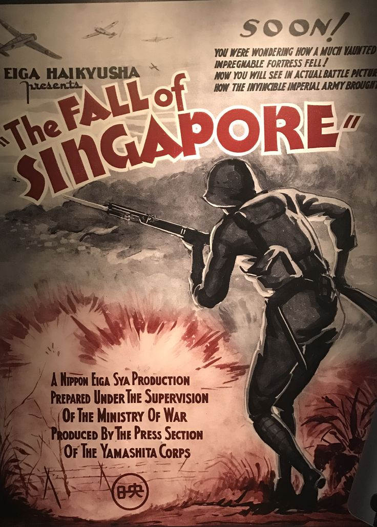 The purpose of this movie poster is to influence/inform the audience on what took place during the Japanese Occupation, a headline and copy is included to provide more background of the incident, and proximity is used in the form of the soldier being closest to the audience, making them feel included.