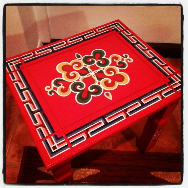 A little red coffee table