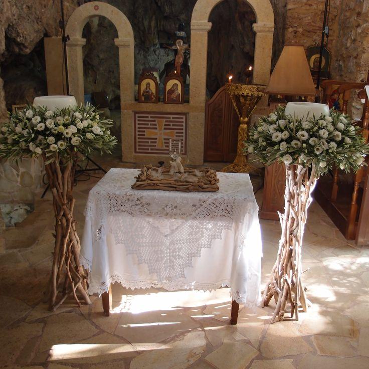 λαμπάδες με ελιά λαι λυσίανθους σε βαση απο θαλασσόξυλα..Δεξίωση   Στολισμός Γάμου   Στολισμός Εκκλησίας   Διακόσμηση Βάπτισης   Στολισμός Βάπτισης   Γάμος σε Νησί - στην Παραλία.