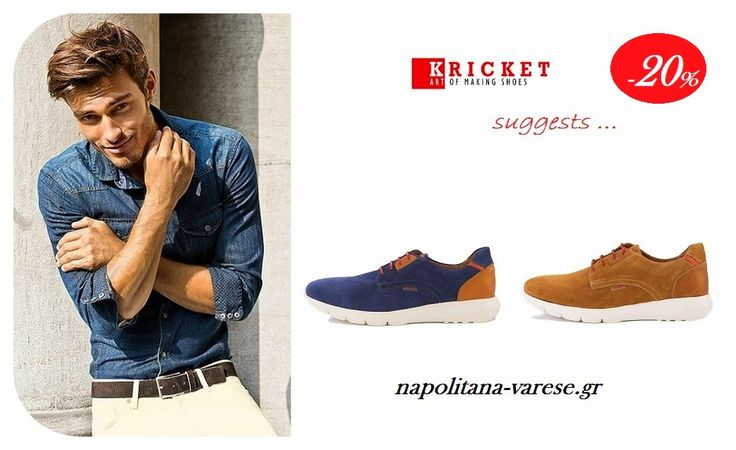 Kricket Air Shoes  Ανδρικα δερμάτινα casual παπούτσια!
