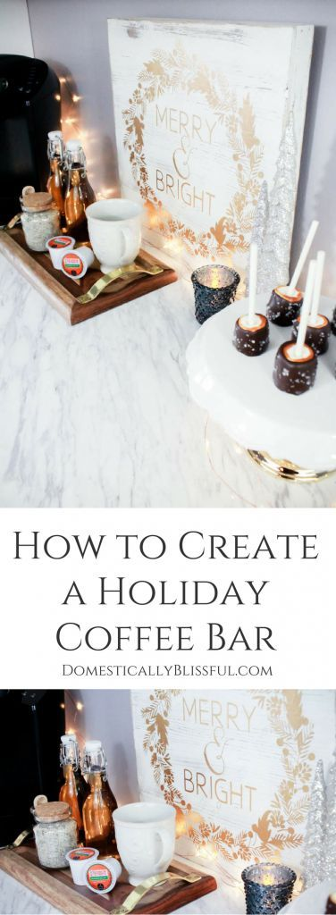 How to Create a Holiday Coffee Bar that can be enjoyed all season! #DunkinHoliday #sponsored | Holiday bar | Coffee bar | Hot drinks | Hot chocolate bar | Coffee drinks | DIY coffee bar | Donkin Donuts | Holiday drinks | Christmas coffee bar | Christmas drinks | Seasonal drinks |