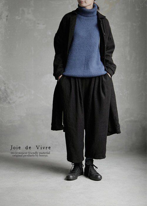 【送料無料】JoiedeVivreリネンウールギャバアトリエパンツ