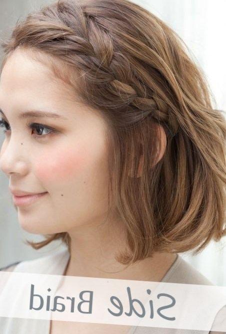 1000+ ideas about Idée Coiffure Cheveux Court on Pinterest ...