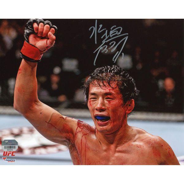Takeya Mizugaki Ultimate Fighting Championship Fanatics Authentic Autographed 8'' x 10'' Horizontal Raising Arm Photograph - $24.99