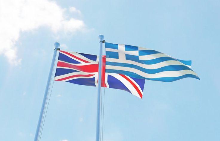 [News]: Τι εισάγουμε και τι εξάγουμε στο Ηνωμένο Βασίλειο | http://www.multi-news.gr/news-isagoume-exagoume-sto-inomeno-vasilio/?utm_source=PN&utm_medium=multi-news.gr&utm_campaign=Socializr-multi-news