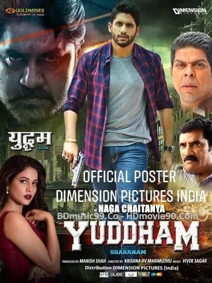 Yuddham Sharanam (2017) Hindi 720p UNCUT HDRip x264
