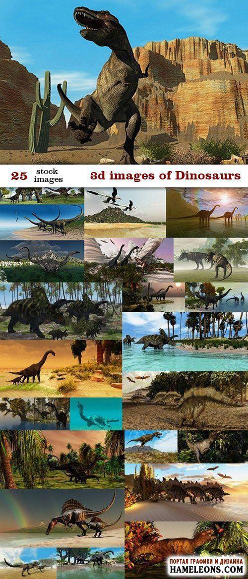 3D  Динозавры - растровый клипарт   3d images of Dinosaurs