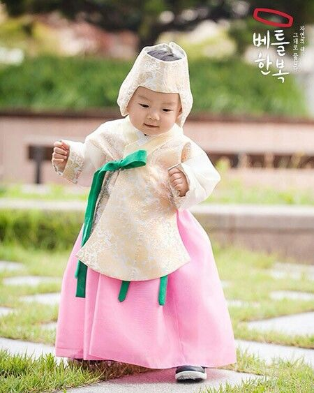 baby dolled up in hanbok