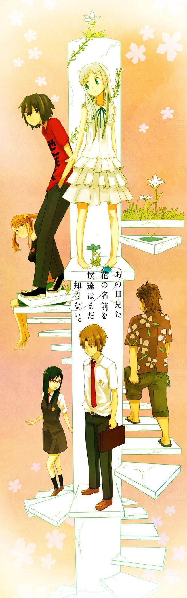 /Ano Hi Mita Hana no Namae o Bokutachi wa Mada Shiranai./#597536 - Zerochan | Ano Hana | A-1 Pictures