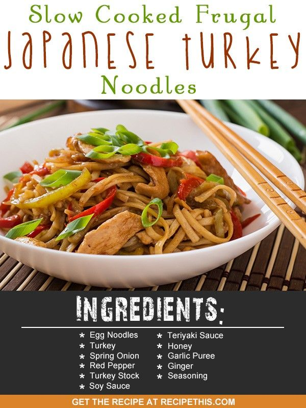 Slow Cooker Recipes | Slow cooked frugal Japanese turkey noodles recipe from RecipeThis.com