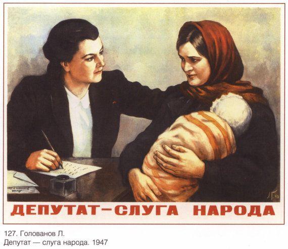Propaganda art Soviet posters cccp ussr 201 by SovietPoster, $9.99