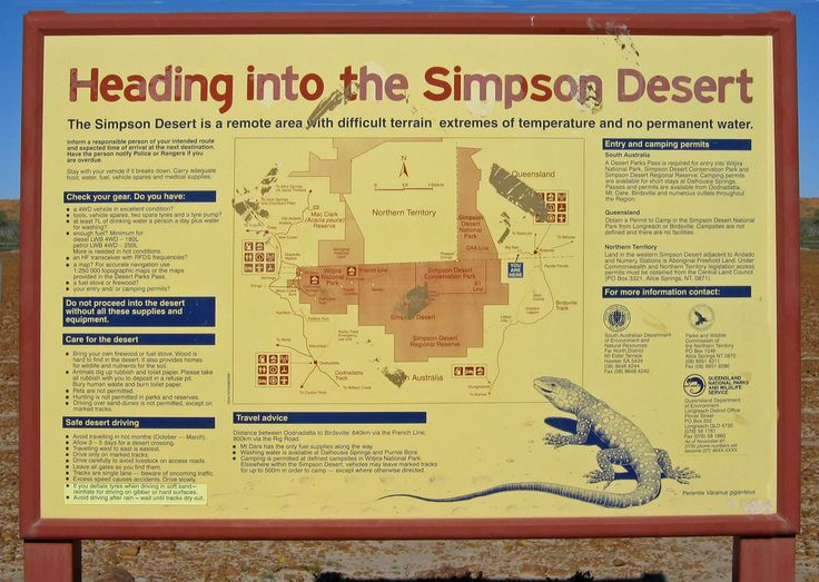 Warning/advisory signs MUST be taken note of. The Simpson Desert covers 170,000 sq.km, much of which is protected within 4 Nat. Parks/conservation reserves - totalling 54,338sq.km. All are closed in summer from 1 Dec-15 Mar because of potential dangers when travelling such distances in intense heat. Plentiful supplies of water, food, fuel, radio, medical & repair equipment should be carried, and notice left with someone advising of your planned route, destination and expected time of…