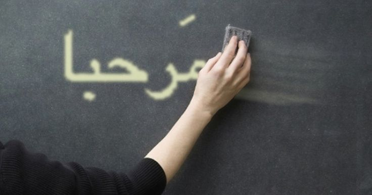 PROFESSOR DEMANDS MANDATORY ARABIC LESSONS FOR GERMAN CHILDREN Kids forced to assimilate to migrants, not the other way around