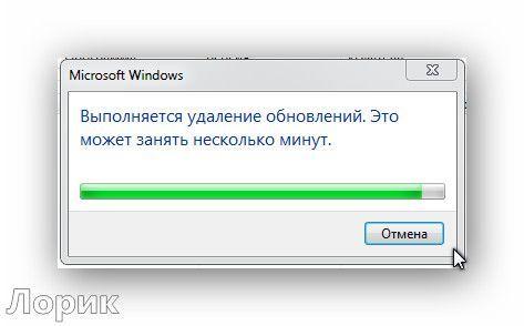 Избавляемся от вредоносных обновлений Windows