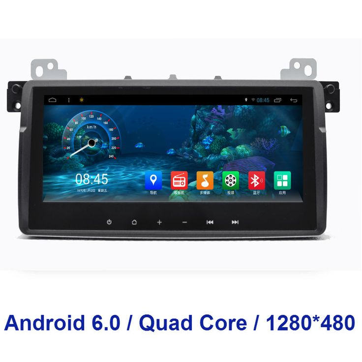 Quad Core Android 6.0  2 Din CAR Radio DVD GPS Player For BMW 3 Series E46 BMW M3 1998 1999 2000 2001 2002 2003 2004 2005 2006
