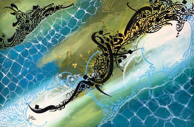 Waterblue  By Sami Gharbi - Tunisia Acrylic on Canvas  الخطوط : قيرواني . خط حر 80x120cm www.facebook.com/samicalligrapher www.behance.net/samigharbi www.pinterest.com/samigharbi www.artmajeur.com/samicalligrapher #arabiccalligraphy #samigharbi #calligraphiearabe #arabicart
