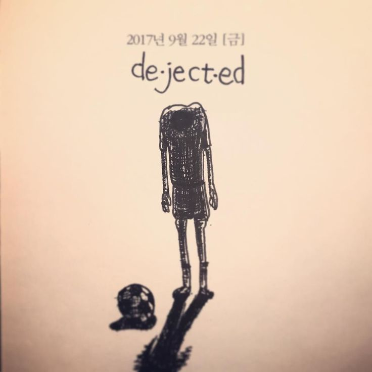 Dejected / 20170920 - #낙담한 #낙심한 #실의에빠진 #풀죽은 #기가죽은 #dejected #disappointed #downcast #lowspirited #lose #game #soccer #football #daily #drawing #sketch #english #word #vocabulary #pen #art #illust #illustration #design #artoftheday #drawingeveryday #alldays #dailyatom #crys #crysju