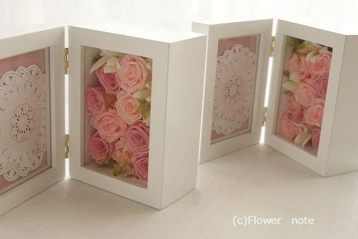『ご結婚祝 お花の写真立て』 http://ameblo.jp/flower-note/entry-10892855372.html