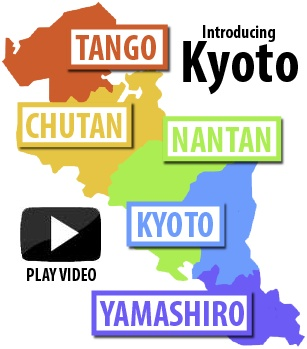 A map of the five sections of Kyoto prefecture.
