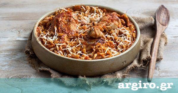 Γιουβέτσι κοτόπουλο από την Αργυρώ Μπαρμπαρίγου | Αυτό το λαχταριστό και σπυρωτό γιουβετσάκι, είναι από τα φαγητά που δεν τα βαριέσαι ποτέ. Φτιάξτε το!