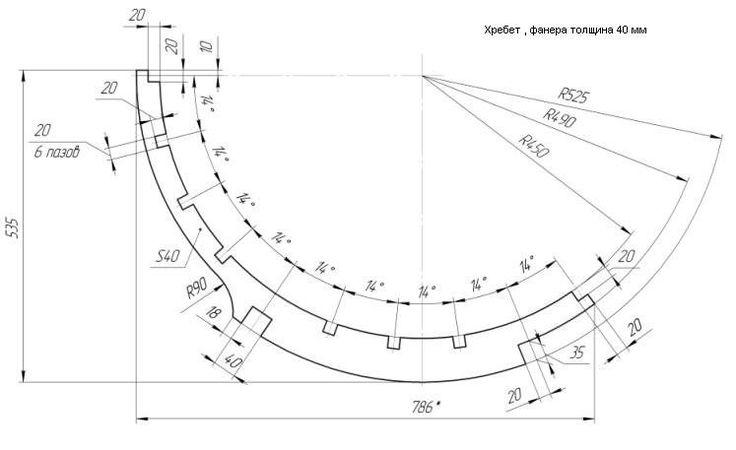 Кресло из фанеры: пошаговое руководство, материалы и инструменты