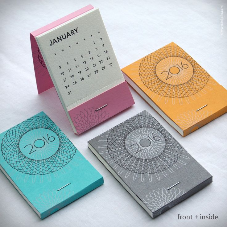 2016 Matchbook Calendar {#107}
