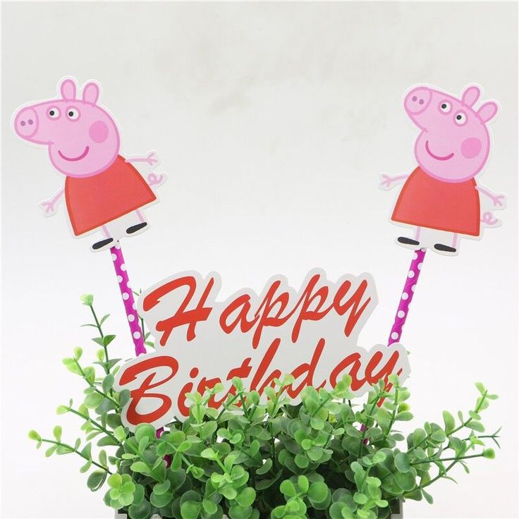 1pcs Cute Pink Pig Cupcake Topper Picks Birthday Cake Topper Flags Accessories Baby Shower Cake Topper Party Decoration //Price: $2.95 & FREE Shipping //     #hashtag2