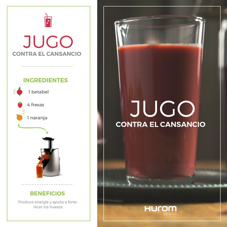 #Receta Jugo contra el cansancio.  La mezcla del betabel con naranja es un revitalizador natural, es un jugo excelente para las mañanas en que despiertas cansado, o para cuando vas a realizar una rutina de ejercicios intensos. Es rico en antioxidantes por
