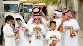 Islam Garis Lurus: Inilah Idul Fitri Ala Arab Saudi