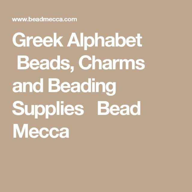 Greek Alphabet Beads, Charms and Beading Supplies  Bead Mecca