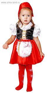 картинки новогодние костюмы для детей - Поиск в Google
