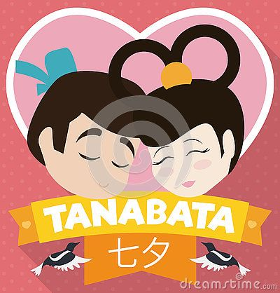 Portrait with cute representation of the legendary of Tanabata (meaning Evening…