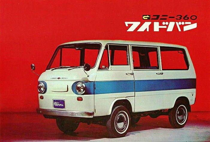Cony 360 Wide Van