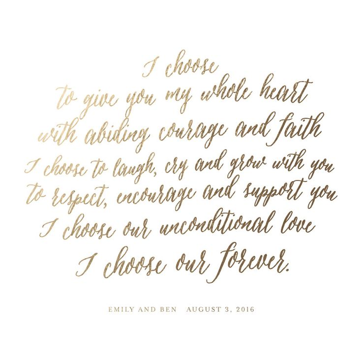 Oh those mushy gushy newlyweds will just love this gift! I know I will next year! Bring on the happy tears! Your Vows as a Foil Art Print by Minted for Minted