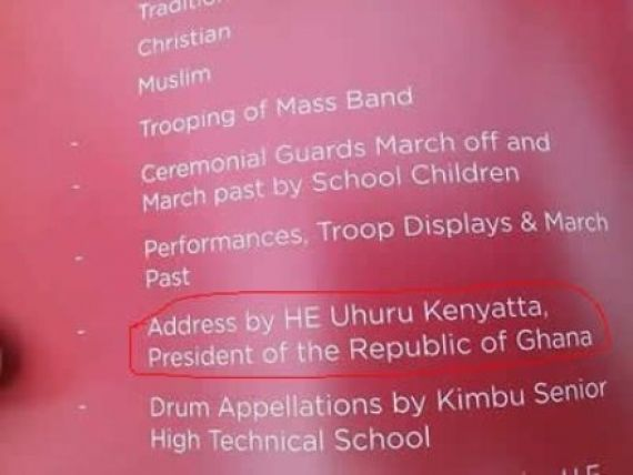 We're sorry for error-ridden Independence day brochure – Ministry