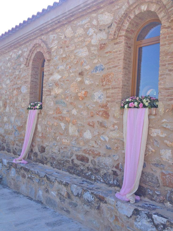 #στολισμός βάπτισης εκρού ροζ, stolismos vaptisis ekrou roz
