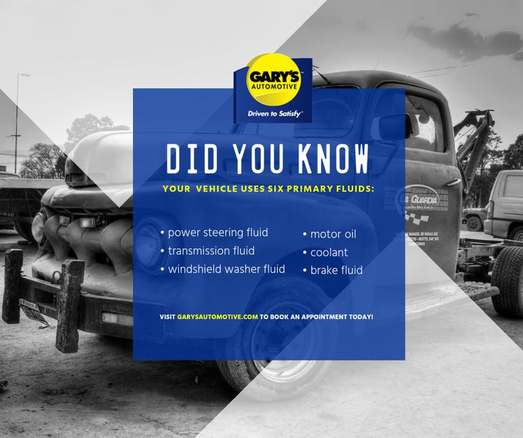 Call us today to top up your fluids: http://ow.ly/ZqFXU #GarysAutomotive
