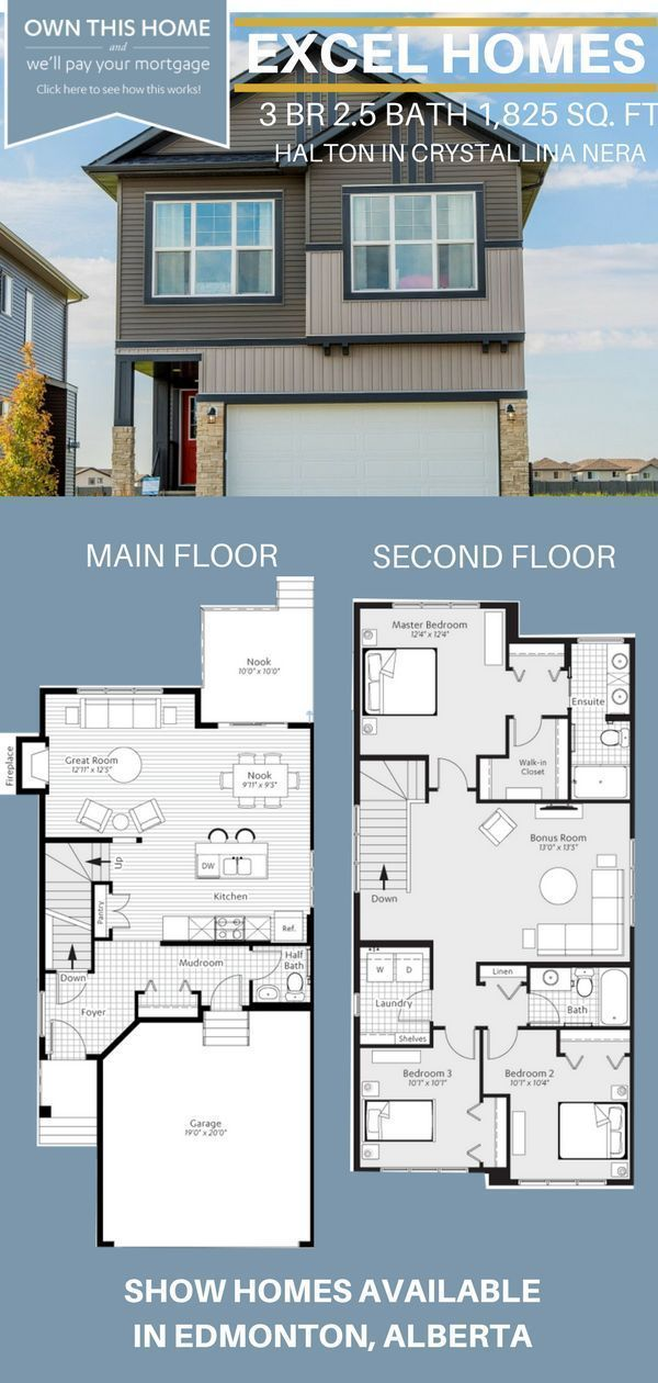 Halton 2 Story Floor Plan 3 Bedroom 2 5 Bathroom 1 825 Sq Ft From Excel Homes Find More Show H In 2020 Narrow Lot House Plans Beach House Plans Condo Floor Plans