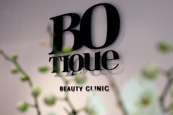 Botique by skinn , via Behance